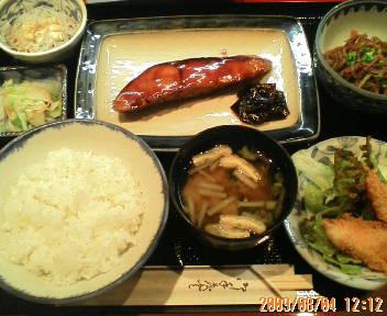 九州豊後の味竹の子