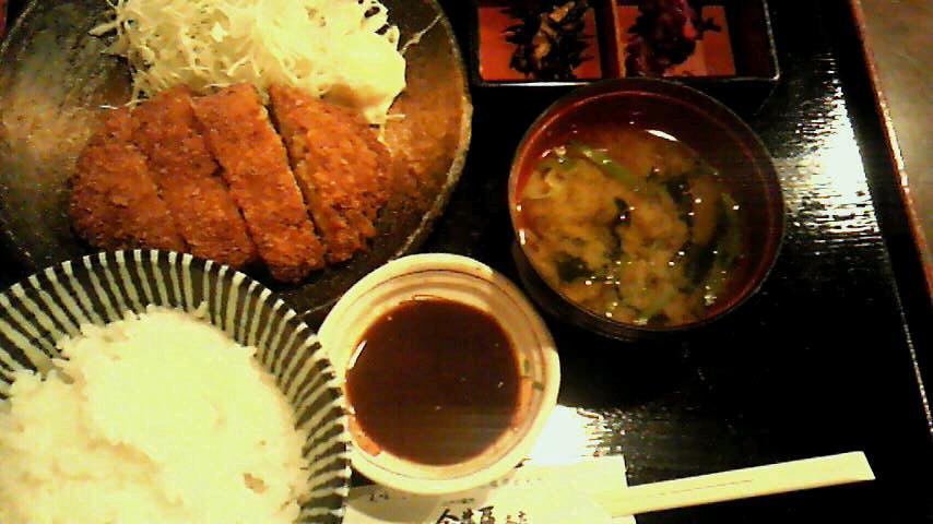 鶏メンチカツ(コラーゲンと軟骨入り)