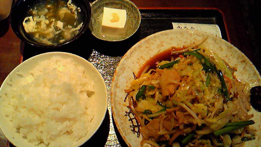 南天玉の五目野菜炒め定食