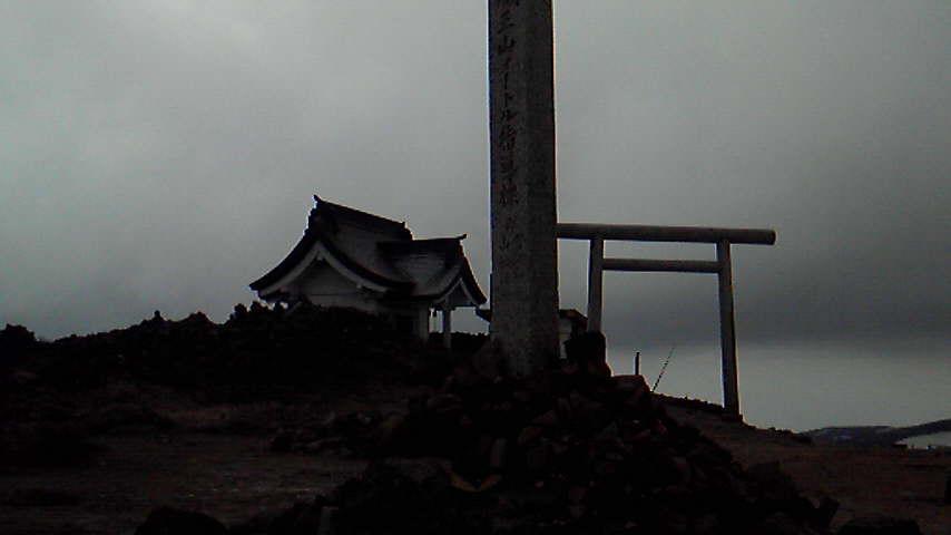 鳥海山登頂とビス抜け